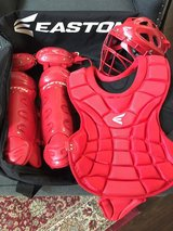 Easton Youth Catcher's Gear in Conroe, Texas