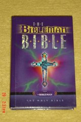 Bibleman Bible in Naperville, Illinois