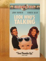 VHS Movie - Look Who's Talking in Cherry Point, North Carolina