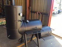 Smoker - New in Tomball, Texas