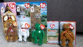 McDonald's mini teenie Beanie Babies in Bolingbrook, Illinois