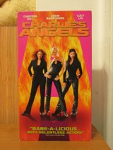 VHS Movie - Charlie's Angels in Camp Lejeune, North Carolina