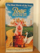 VHS Movie - Babe Pig In The City in Cherry Point, North Carolina
