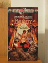 VHS Movie - Buddy in Cherry Point, North Carolina