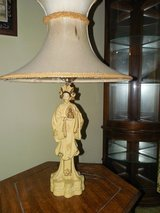 Magidson Chalkware Pair Oriental Figural Lamps in Naperville, Illinois