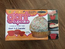 Giant Cupcake Mold in Fort Benning, Georgia