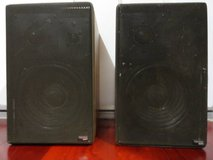 COLLECTIBLE VISONIK DAVID 803 BOOKSHELF SPEAKERS w/ red LED MADE IN GERMANY in Travis AFB, California