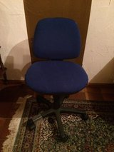 Computer Chair in Ramstein, Germany