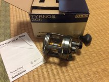 Shimano TYRNOS II in Okinawa, Japan