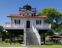 Roanoke River Lighthouse Replica 8.5x11 Print $10 in Cherry Point, North Carolina