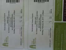 2 Swan Lake Ballet Tickets in bookoo, US