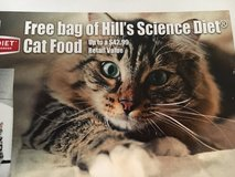Free Bag of Hill's Science Diet Cat Food coupon Elgin Illinois location only in Elgin, Illinois