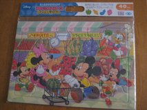 Disney puzzle in Okinawa, Japan