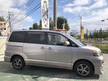 Sunday BLOWOUT $AVINGS! We Beat Others Easily! AutoShopZ! Excellent Price & Quality! Compare! in Okinawa, Japan