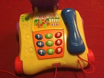 toddler musical phone pull toy in Ramstein, Germany