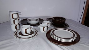 Rosenthal 18 pieces Coffee set in Ramstein, Germany