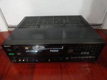 VINTAGE SONY STR-AV780 AUDIO VIDEO CONTROL CENTER STEREO AMFM RECEIVER in Travis AFB, California