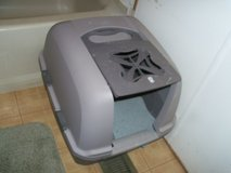 X-TRA LARGE CAT LITTER BOX in Alamogordo, New Mexico