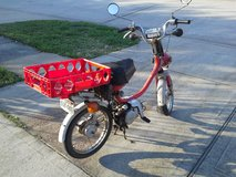 XTRA MOPED, YAMAHA QT50 UTILITY in Cleveland, Texas