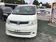2005 Nissan Serena - Low KMs - Pearl White - Clean - Power Slide Door - Compare & $ave! in Okinawa, Japan