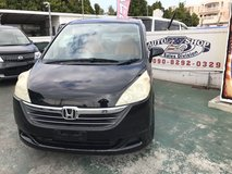 2006 Honda StepWagon - Power Slide - Clean - Perfect Family Vehicle - Compare & $ave! in Okinawa, Japan