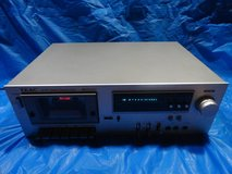 VINTAGE TEAC CX-315 STEREO CASSETTE TAPE DECK RECORDER in Fairfield, California