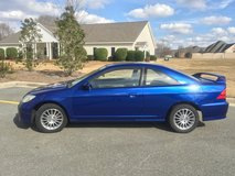 05 Civic EX Special Edition in Warner Robins, Georgia