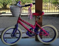 Kids Bicycle in Yucca Valley, California