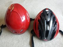 Children's Prorider Safety Helmets Small Medium Like New Updated Listing in Batavia, Illinois