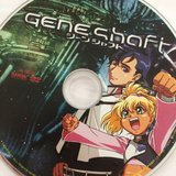 Anime GENE SHAFT complete 1-4 in El Paso, Texas