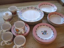 Full set of Mary Engelbreit dishes in Ramstein, Germany