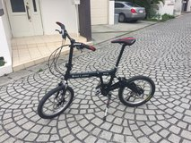 Downtube 9fs Folding Bike With Upgrades in Okinawa, Japan