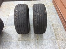 205/45 R17 summer tires in Ramstein, Germany