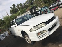 Skyline available for parts in Okinawa, Japan