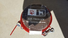 60 ft Dog Trolley in Yucca Valley, California