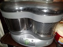 New / Emeril Rice Cooker / Vegetable Steamer in Clarksville, Tennessee