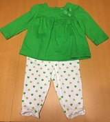St Patricks Day Girl Outfit 6 months in Okinawa, Japan
