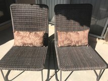 For Sale - Patio Furniture Set - Fort Irwin in Fort Irwin, California