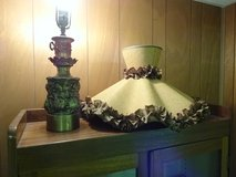 Pr of Vintage Lamps in Naperville, Illinois