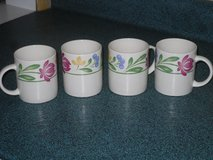 4 farberware dorchester mugs in Naperville, Illinois
