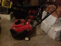 Toro Snow Blower in Naperville, Illinois