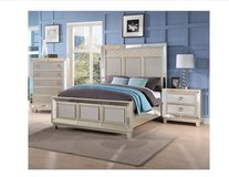 Stefano Silver Queen Panel Bed mirrored in San Bernardino, California