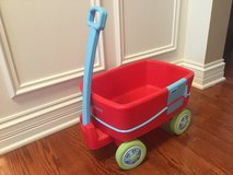 American Girl Wagon - retired in Lockport, Illinois