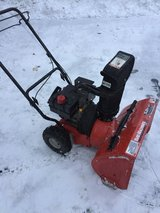 Snowblower MDT Yard Machine in Tinley Park, Illinois