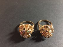 2 Vintage Multi-Colored Crystals Dome Style Ring on Gold Band in Glendale Heights, Illinois
