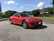 2005 Fully Loaded Mazda RX8 Type S *Manual* in Okinawa, Japan