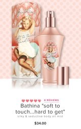 Benefit Cosmetics soft to touch spray in Fairfield, California