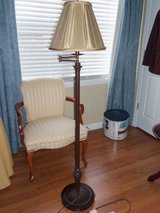 floor lamp in Fort Knox, Kentucky