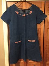 Patriotic Denim Dress - Size Large - Embroidered Flags & Star Buttons in Glendale Heights, Illinois