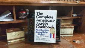 The COMPLETE American-Jewish COOKBOOK in Naperville, Illinois